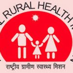 NRHM Tripura Recruitment – ANM, Data Entry Operator and other vacancies