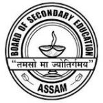 Assam HSLC 10th Results 2018 | SEBA Results On May 25 | [How To Check/ List Of Websites ]