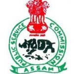 APSC Combined Competitive Examination, 2016 Results Declared