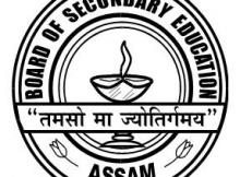 SEBA HSLC Compartmental Result 2018 : Check Your Results