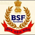 Border Security Force Recruitment 2018 : Constable [ITI Holders Only], [65 Posts]