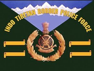 Indo-Tibetan Border Police Recruitment 2018 :