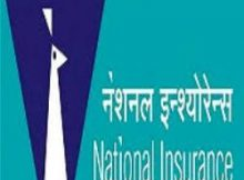 National Insurance Company Ltd Recruitment