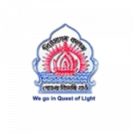 Sibsagar College Of Teachers Education Recruitment 2018: Lecturer/ Lab Assistant [6 Posts]