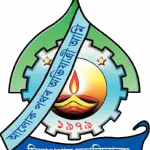 Silapathar College, Silapathar Recruitment 2019