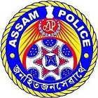 Assam Police Foreigners Tribunal Written Test Result 2019