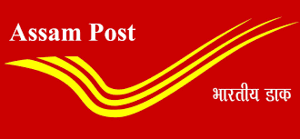 Assam Postal Circle Recruitment 2020