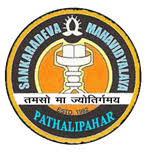 Sankardeva Mahavidyalaya, Lakhimpur Recruitment 2019
